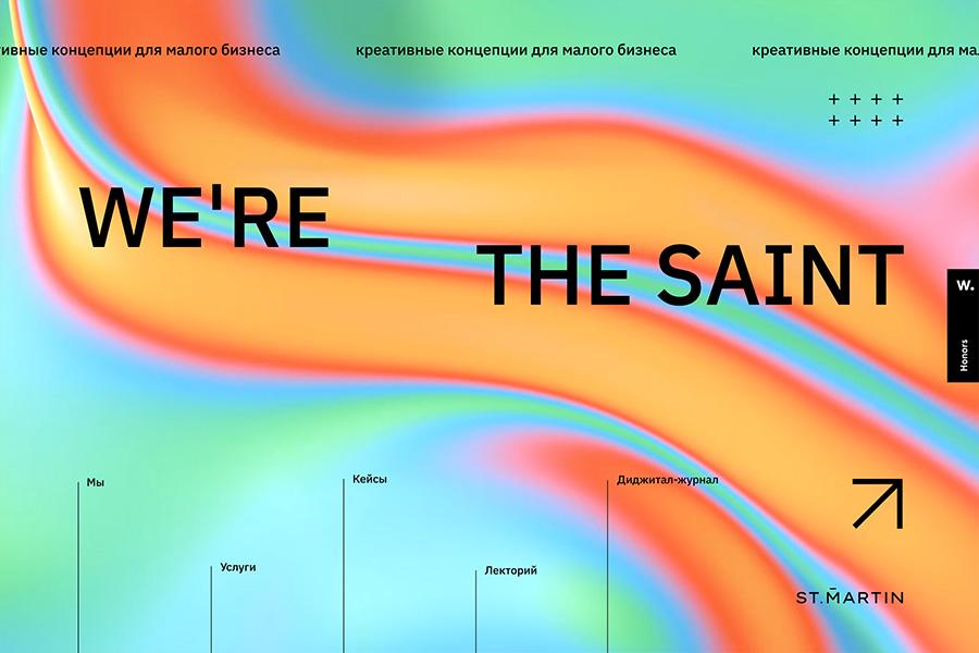Tendances-Webdesign-2021-Experiences-de-couleurs